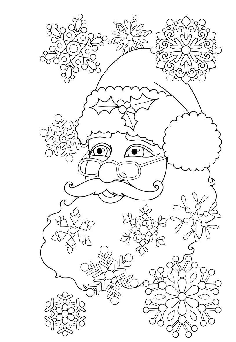 Раскраски антистресс  новогодние «Дед Мороз», чтобы распечатать