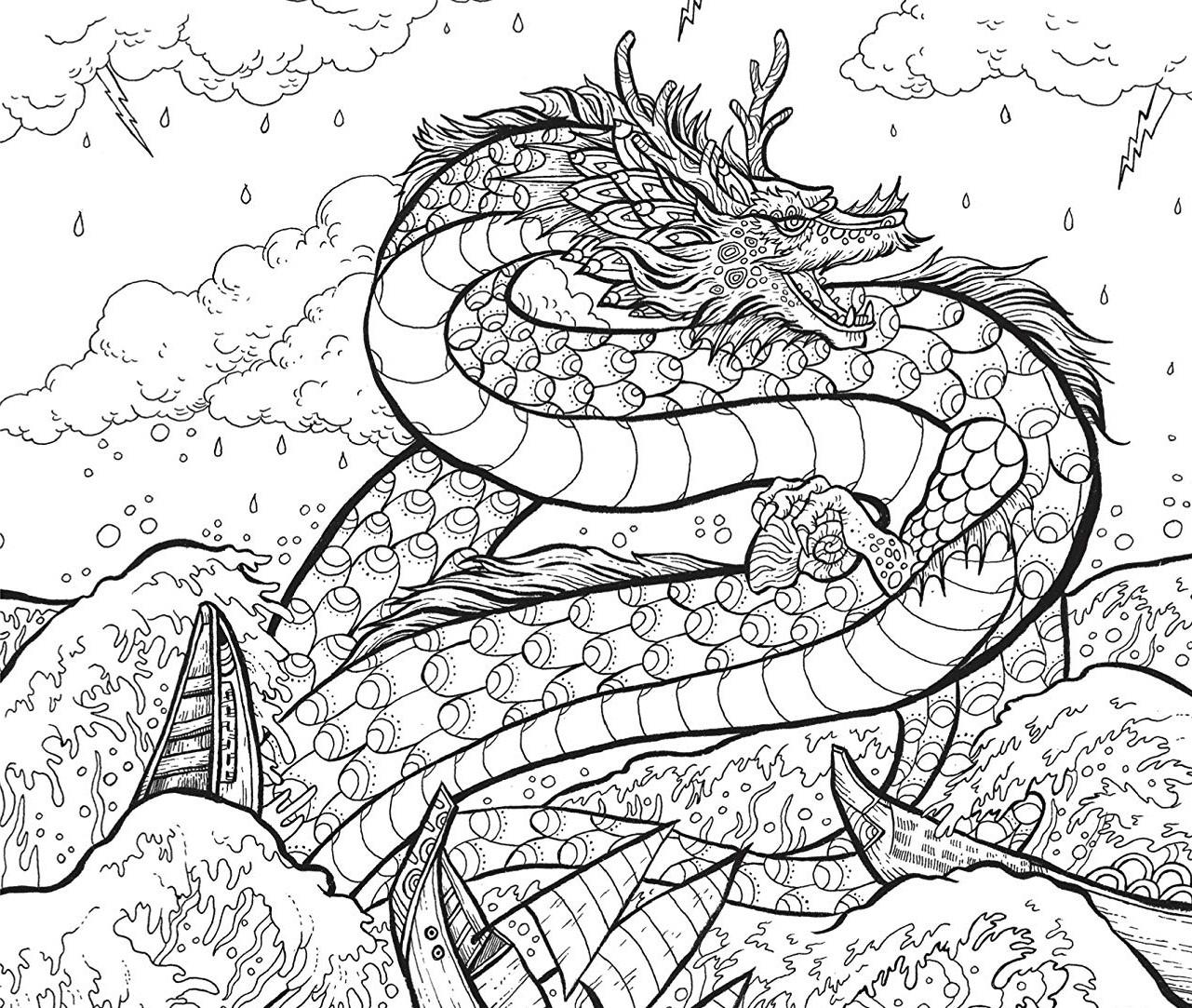 Водный дракон в шторм