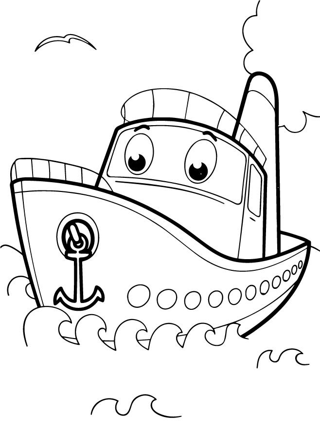 Кораблик - Транспорт - Раскраски антистресс