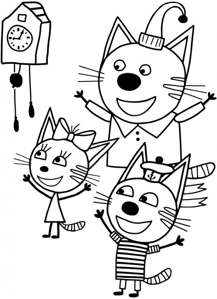 Коржик, Карамелька и Компот - Три кота - Раскраски антистресс