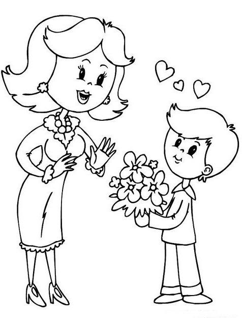 Раскраски к празднику «8 марта» сын поздравляет маму, чтобы распечатать