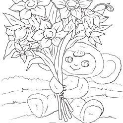 Раскраски к празднику чебурашка с цветами, чтобы распечатать
