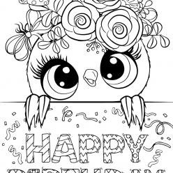 Раскраска для девочек «Милашки» С днем рождения, чтобы распечатать