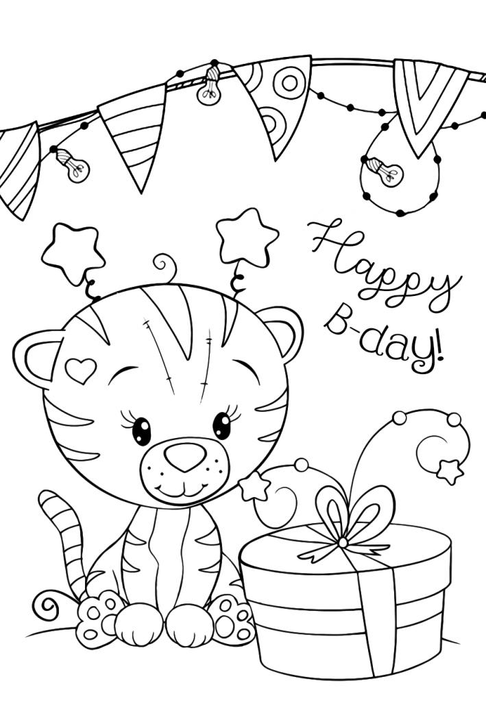 Раскраска для девочек «Милашки» поздравление на день рождения, чтобы распечатать