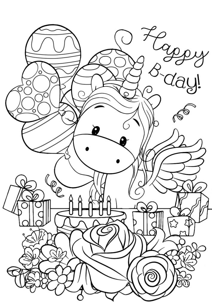 Раскраска для девочек «Милашки» единорог на день рождение, чтобы распечатать