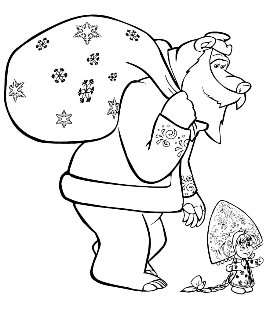 Раскраска из мультфильма «Маша и Медведь» Мишка Дед Мороз и Маша Снегурочка, чтобы распечатать