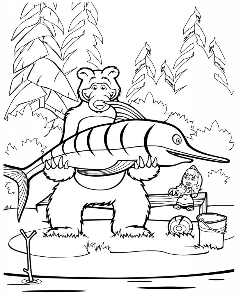 Раскраска из мультфильма «Маша и Медведь» Ловись рыбка, чтобы распечатать