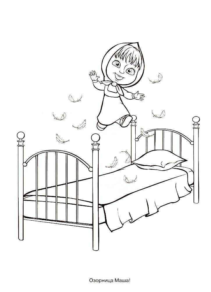 Раскраска из мультфильма «Маша и Медведь» Маша озорница, чтобы распечатать