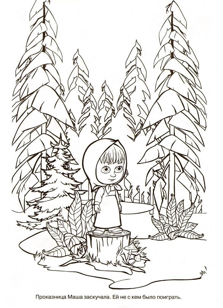 Раскраска из мультфильма «Маша и Медведь» в лесу, чтобы распечатать