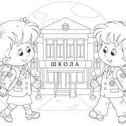 Раскраски «Школа», чтобы бесплатно распечатать А4
