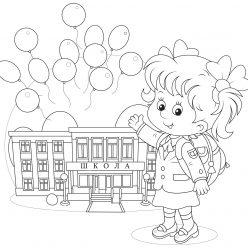 Раскраски «Школа» Первое сентября, чтобы бесплатно распечатать А4