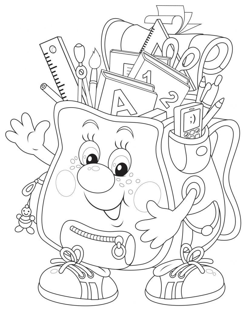 Раскраски «Школа» Портфель, чтобы бесплатно распечатать А4