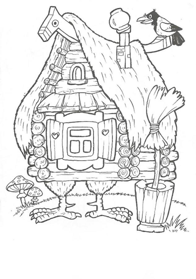 Раскраска из сказки «Гуси-Лебеди» Избушка на курьих ножках, чтобы бесплатно распечатать А4 для детей