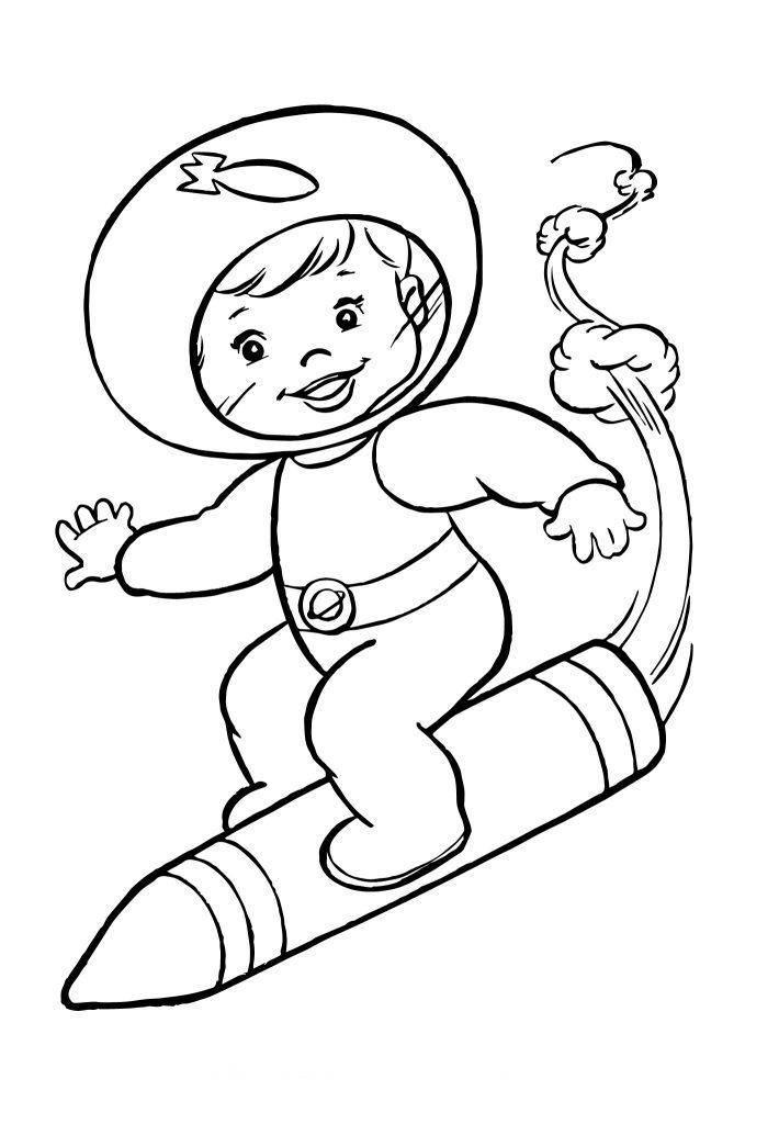 На ракете - Космос - Раскраски антистресс