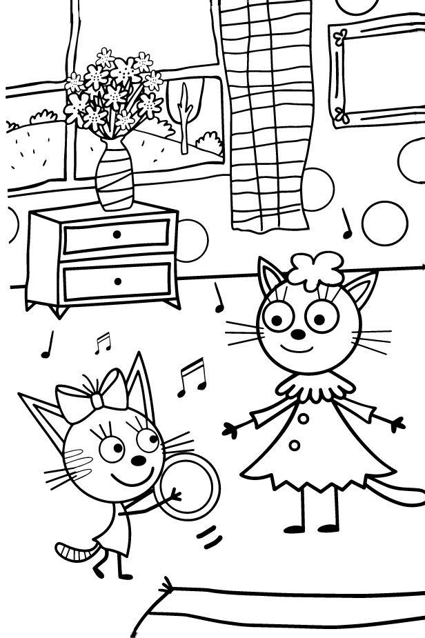 Карамелька и Лапочка - Три кота - Раскраски антистресс