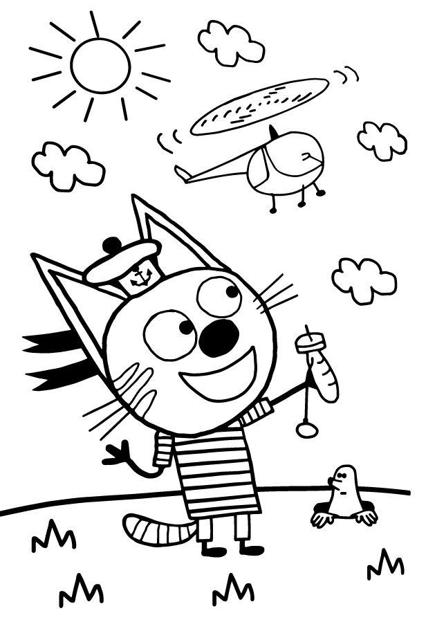 Коржик - Три кота - Раскраски антистресс